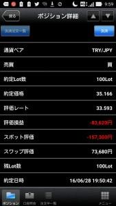 screenshot_2016-09-30-09-59-10